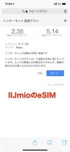 IMG 3976