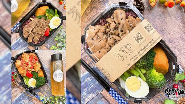 外送南京三民便當推薦|家常範低GI私廚|美味舒食健康餐盒舒肥餐2.0|訂購方式與菜單