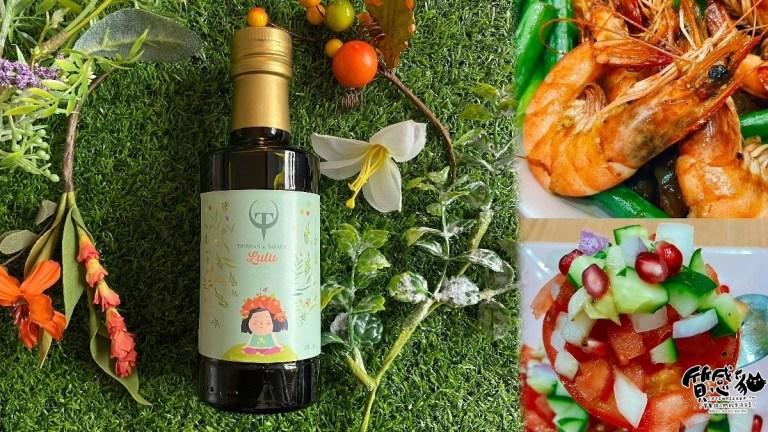 豆油伯|Lulu's頂級初榨橄欖油|品嚐純粹的好油