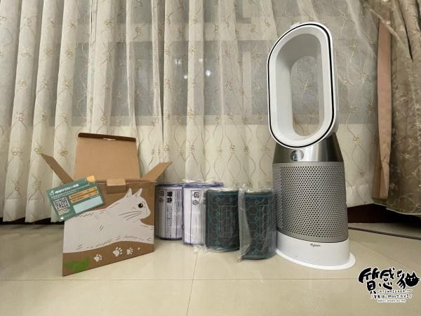 綠綠好日空氣清淨機濾材開箱 | 抗菌、抗敏不必花大錢