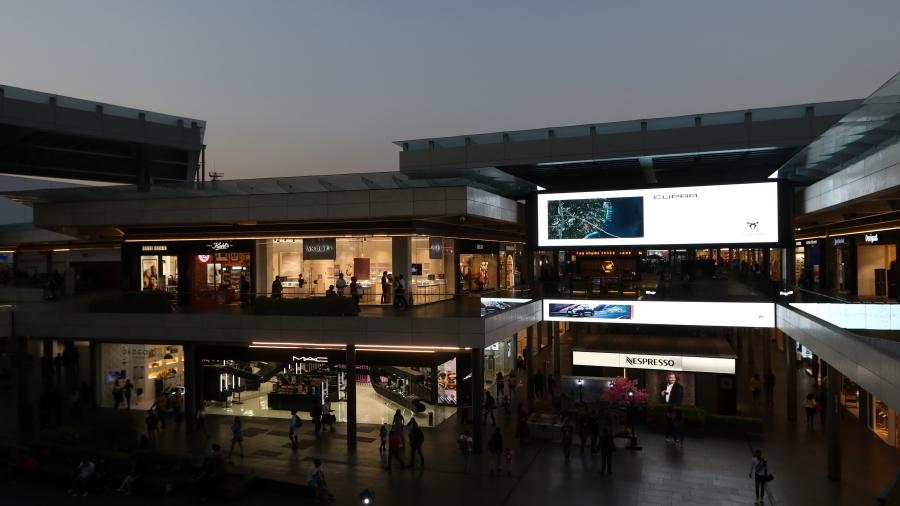 Publicidad centro comercial Oasis Coyoacán