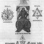 1912 edition of The Protocols of the Elders of Zion