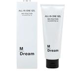 エムスリー(M3) M-Dream オールインワンジェル 買取ります!