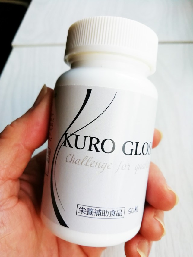 kurogurosu