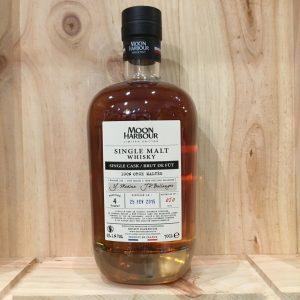 moon Harbour orge rotated - Moon Harbour - 100% orge maltée - Single Malt Whisky 70cl