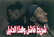 """Photo of أين الإبداع في شريط """"أولاد الشعب"""".. ولماذا فشل في جلب 30 مليون مغربي """"عايشين غير بالسيف""""؟"""