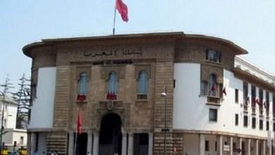 Photo of المغرب يلجأ إلى استخدام خط الوقاية والسيولة بسحب مبلغ يعادل 3 ملايير دولار