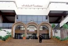 Photo of الدار البيضاء .. إجراء بحث قضائي حول صحة لائحة أسماء يدعى إصابتهم بفيروس كورونا