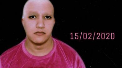 Photo of السرطان كتذكرة VIP