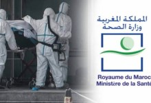 Photo of عاجل.. ارتفاع عدد الوفيات وتسجيل حالة شفاء من فيروس كورونا بالمغرب