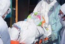 Photo of وفاة مغن أمريكي شهير بفيروس كورونا