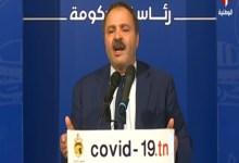 Photo of شاهد.. وزير الصحة التونسي يبكي على الهواء بسبب كورونا
