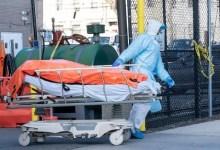 Photo of مشهد مؤلم.. صور أكياس جثث ضحايا كورونا منتشرة بمستشفيات الولايات المتحدة