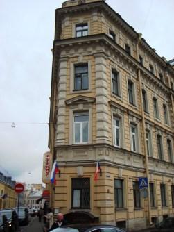 Nära SOKOS hotel