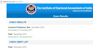 Caresults | CPT Result