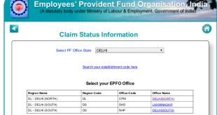 How to Check EPF Claim status (or) PF Withdrawal Status online?