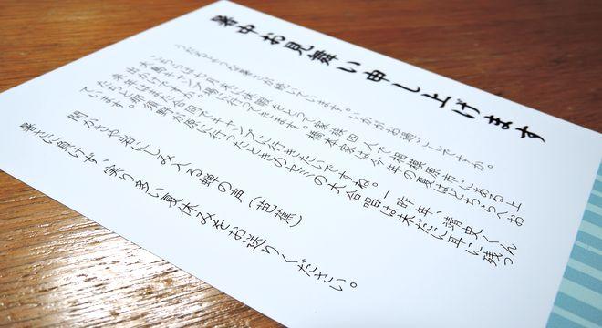 暑中見舞い・残暑見舞いに使える夏の季語と俳句一覧