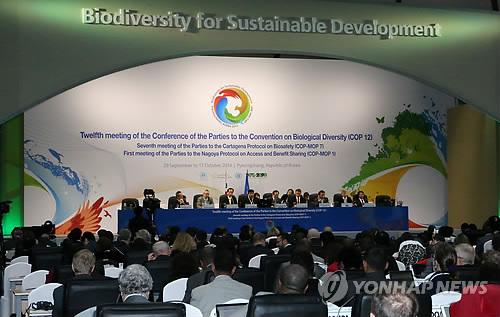 Conferencia sobre Diversidad Biológica en Pyeongchang