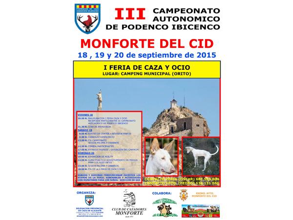R- Cartel III Campeonato Autonómico Podenco y I Feria de Caza y Ocio copia