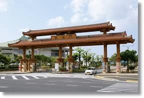 宜野湾公園