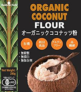coconutpowder