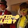ルパンイエローの中の人は誰?美人スーツアクター下園愛弓を調査!