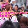 横浜でレンタル浴衣が安いお店3選!予約や着付け方法も紹介!
