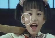来来キョンシーズの動画を無料視聴!日本語吹き替え版をお得に見る方法を紹介!