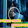 不能犯の動画を無料視聴!Dailymotion・Pandoraも確認!