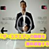 ザ・スクエアの動画を無料視聴!Dailymotion・Pandoraも確認!