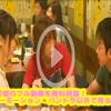 映画/何者のフル動画を無料視聴!Dailymotion・pandora以外で見る方法!