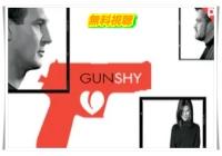ガンシャイ/サンドラ・ブロック動画無料!Dailymotion・Pandoraで見れない?