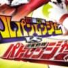 ルパン・パトレンジャー48話1月20日感想・あらすじ|ルパレンの正体が放送事故で世界に配信?