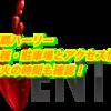 那覇ハーリー2019日程・駐車場とアクセス情報!花火の時間も確認!