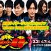 仮面ライダージオウスピンオフRIDER TIME龍騎の動画を無料視聴!auビデオパスは30日間無料!RIDER TIMEシノビは東映特撮ファンクラブで!