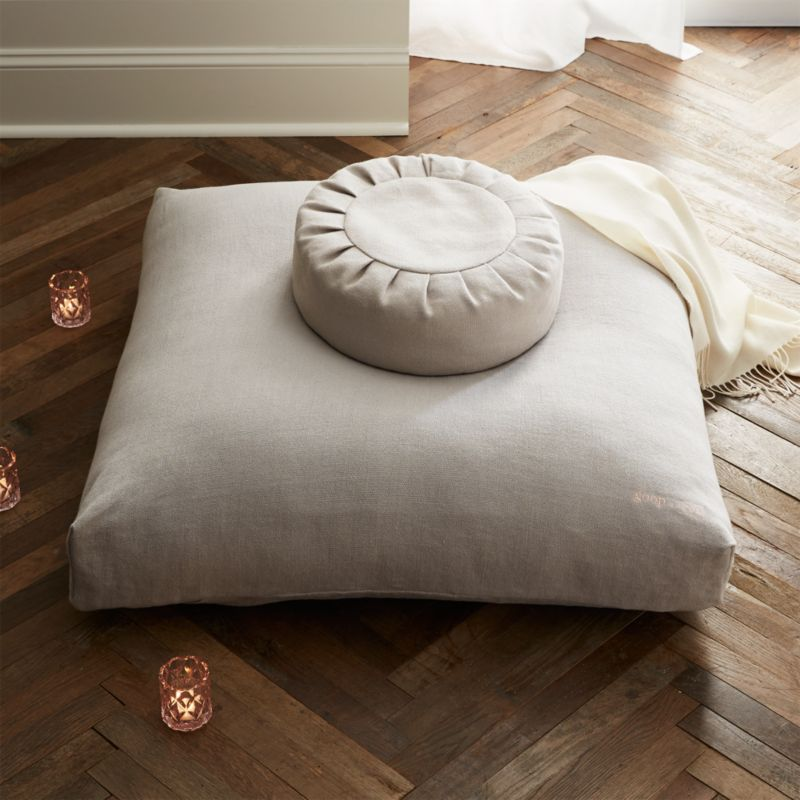 2 piece sedona pillow set reviews cb2