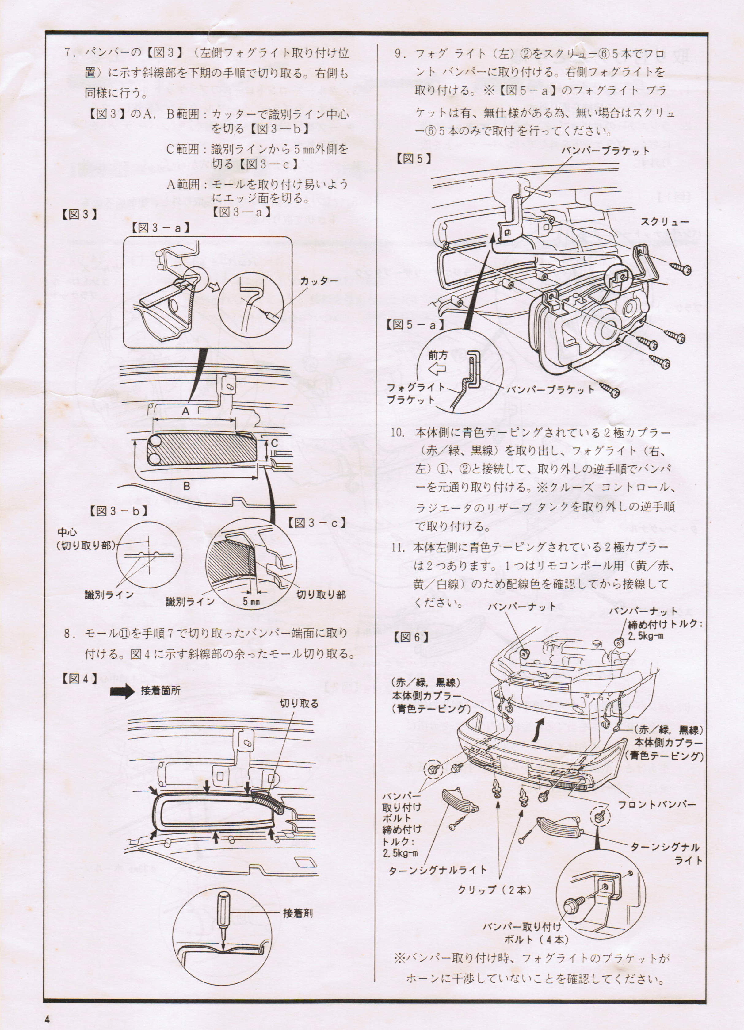 Crx Fog Light Wiring Diagram Prelude Fog Light Wiring