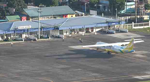 Eco-airport of Bohol Panglao International opens for commercial flights