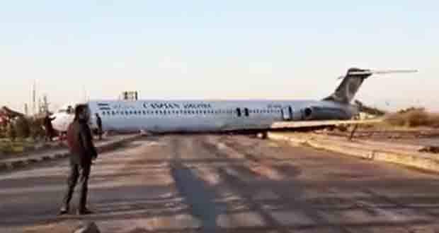 Caspian Airline's MD83 lands on public street
