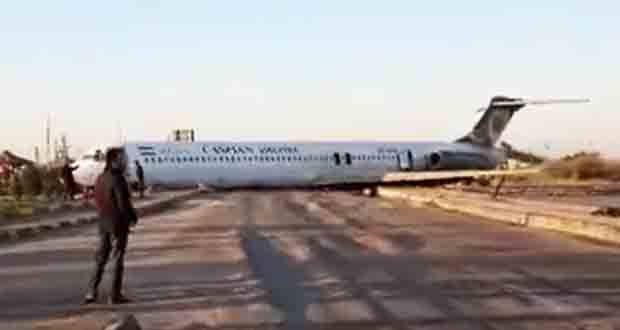 IRANIAN Caspian AIRLINE's  McDonnell Douglas MD83 overshoots runway LANDS ON STREET