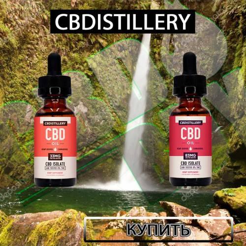 cbd, cbdistillery, cbe oil, nbhemp. sharlots web. kannaway. кбд, кбд масло, купить кбд