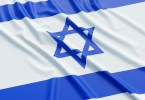 israel medical cannabis