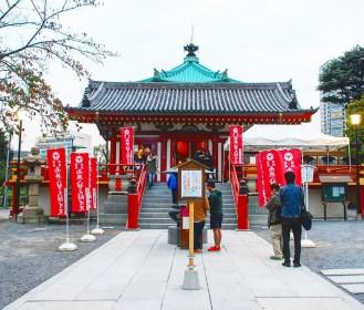 Temple at Ueno Park
