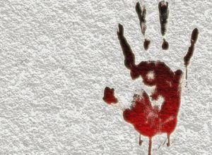 вбивство