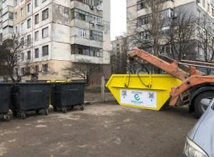 контейнер для сміття