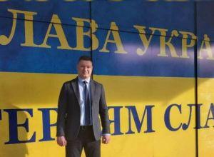 Віталій Пастушенко