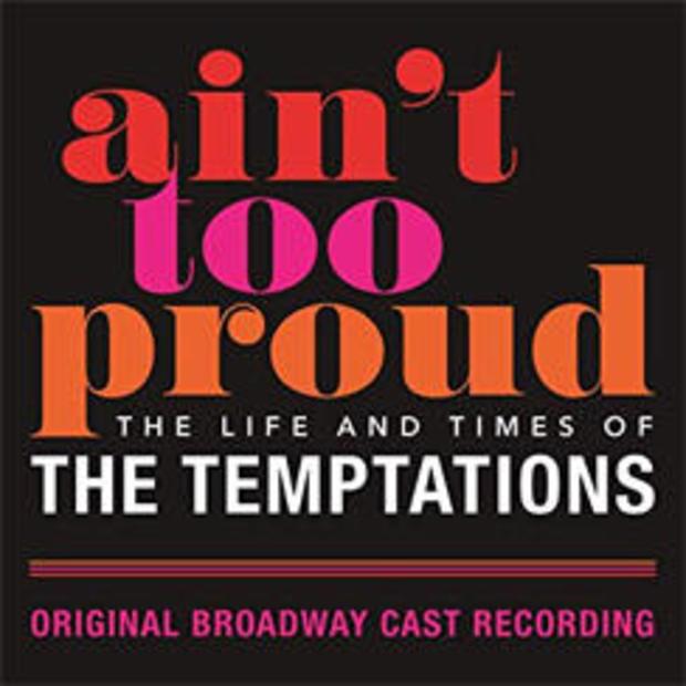 aint-too-proud-album-cover-ume-244.jpg