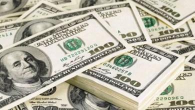 Photo of Peso cae frente al dólar