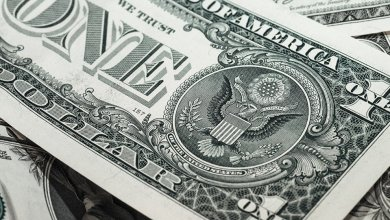 Photo of Precio del dólar hoy