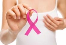 Photo of 19 Octubre: Día Mundial de lucha contra el Cáncer de mama
